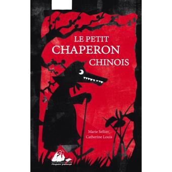 Lepetitchaperonchinois
